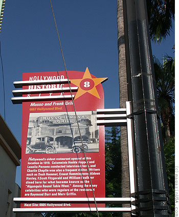 Street Sign Hollywood History