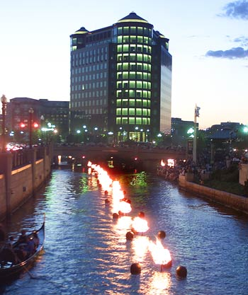 Water Fire above the surface of the Providence River