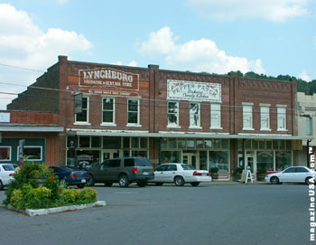 Town Square in Lynchburg